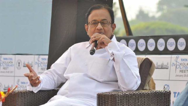 'Country in a recession like situation': P Chidambaram lashes out at Centre