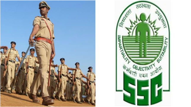 SSC Delhi Police constable exam 2017 answer key released