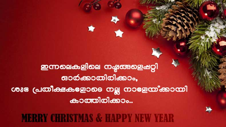 Happy New Year 2019 Wishes SMS Quotes Messages
