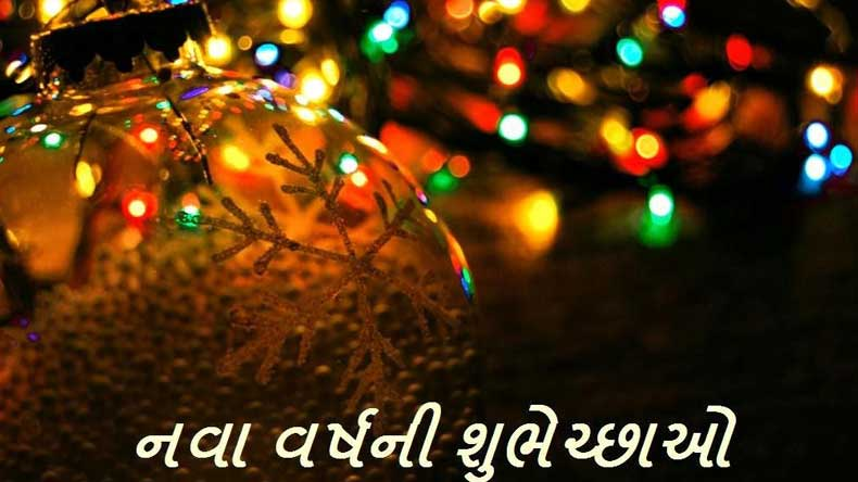 Happy new year messages and wishes in bengali for 2018 whatsapp happy new year wishes and messages in bengali m4hsunfo