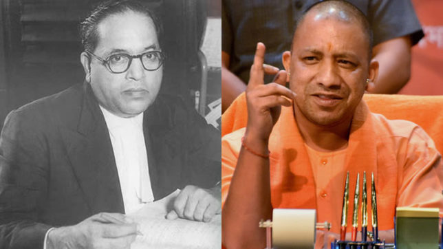 UP government underlines 'Ramji' in BR Ambedkar's name