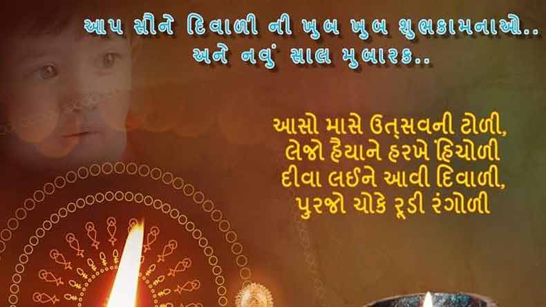 new year quotes in gujarati yqnecq christmasholiday info