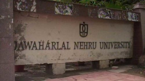 JNUEE 2018 results declared online: Check cut-off list @jnu.ac.in