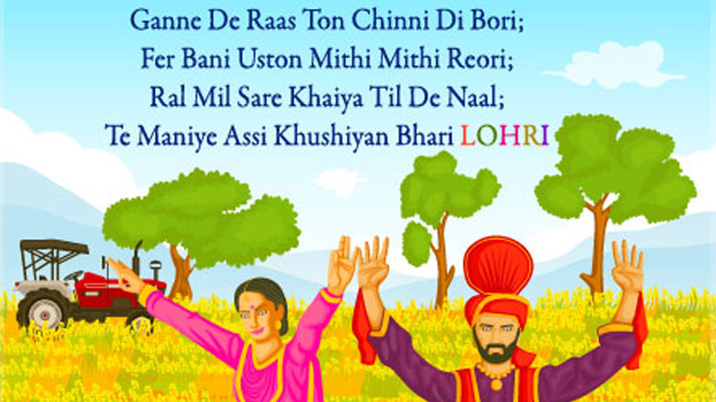 Happy lohri messages and wishes in english for 2018 whatsapp happy lohri 2018 wishes greetings sms happy lohri in advance30 sec whatsapp status video m4hsunfo