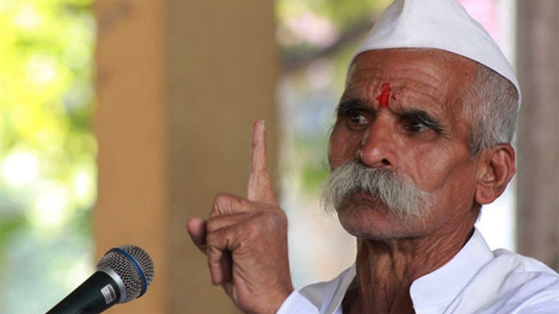 Bhima-Koregaon clashes: Mumbai police denies permission to Sambhaji Bhide from holding rally