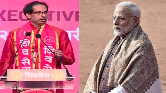 Shiv Sena to not ally with BJP in 2019 General Elections and Maharashtra assembly polls: Uddhav Thackeray