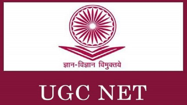 UGC NET Exam 2018: CBSE NET Exam dates released @ cbsenet.nic.in