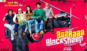 Baa Baa Black Sheep first look poster: This dark-comedy looks like a scary ride