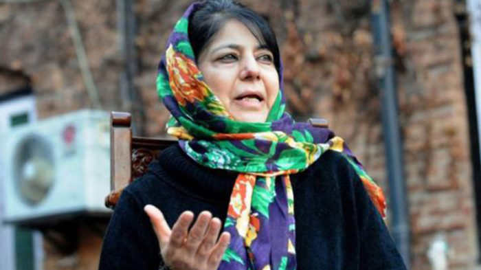 Jammu and Kashmir should become bridge of friendship between India, Pakistan: CM Mehbooba Mufti