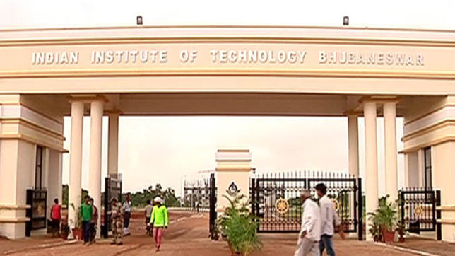 IIT-Bhubaneswar to have incubation centre
