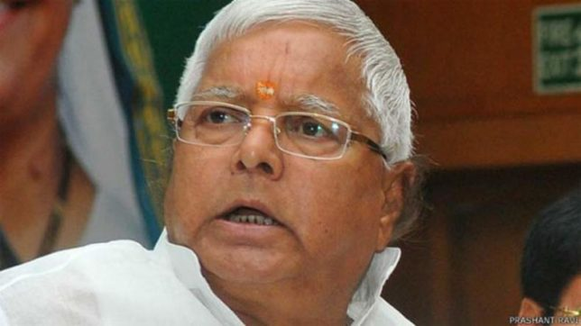 What is Fodder Scam? All you need to know about corruption that involves Lalu Prasad Yadav