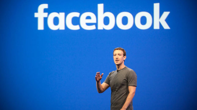 Facebook's news feed set to get a makeover; will focus more on posts from family and friends