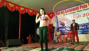 Patna University orders probe after BN college organises lewd dance on pretext of jagran