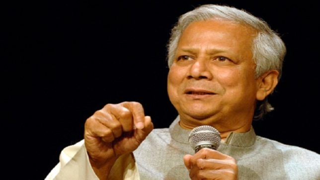 Tata Steel Kolkata Literary Meet 2018: Create own leadership, Muhammad Yunus tells youngsters