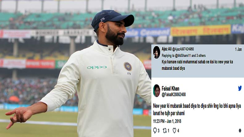 Mohammed Shami trolled yet again, called un-Islamic for posting New Year wish with Shiva linga