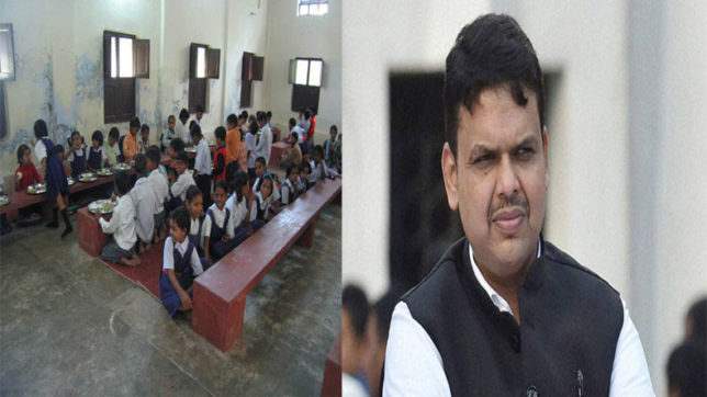 Poor state of schools in Maharashtra: CRY Survey shows 57% schools in state don't have full-time headmaster