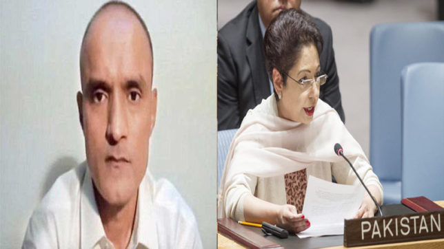 Pakistan brings up Kulbhushan Jadhav in United Nations Security Council debate