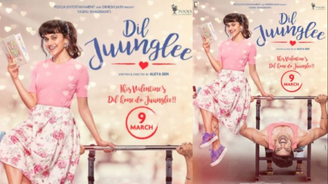 Dil Junglee New Poster: Here's what Taapsee Pannu and Saqib Saleem gifted their fans on this Valentine's Day