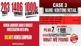 NPA scam: Koutons owes Rs 88 crore; proxy office says reality is up in the air