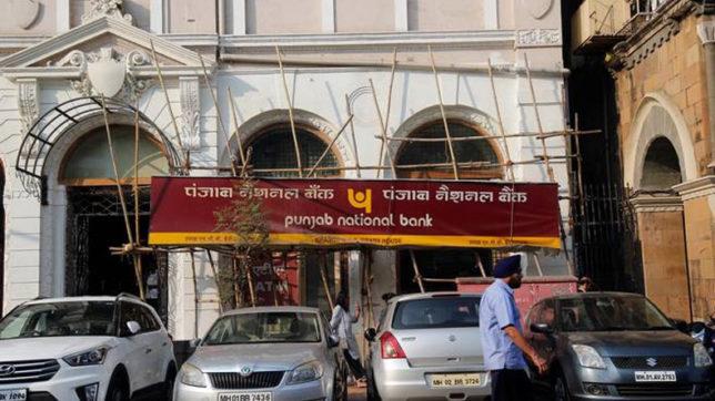 PNB scam could have easily been avoided by UPA government, RBI in 2013, reveals ex- Allahabad Bank Director