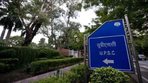 UPSC IFS 2017 exam result declared: Check out the details at upsc.gov.in