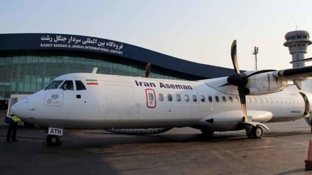Aseman passenger plane crashes in Iran with over 50 aboard after vanishing from radar