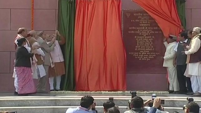 BJP gets new address at Deendayal Upadhyay Marg, PM Narendra Modi inaugrates luxurious headquarters