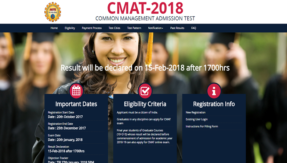 AICTE CMAT: Board to announce results on 15 February @aicte-cmat.in