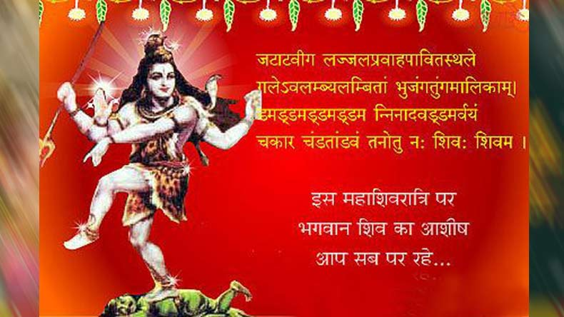 Happy maha shivratri messages and wishes in marathi for 2018 best on the occasion of maha shivratri 2018 we have curated a few of the mahashivratri best wishes quotes sms whatsapp forwards facebook status in marathi m4hsunfo