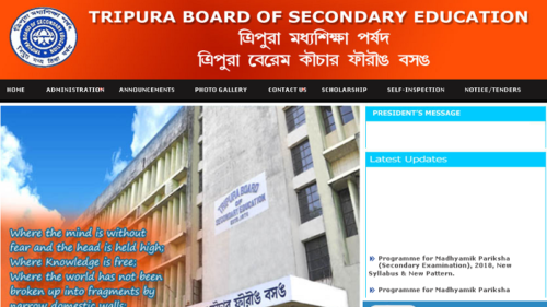 TBSE exams 2018: Tripura board postpones higher secondary exams due to polls in Charilam