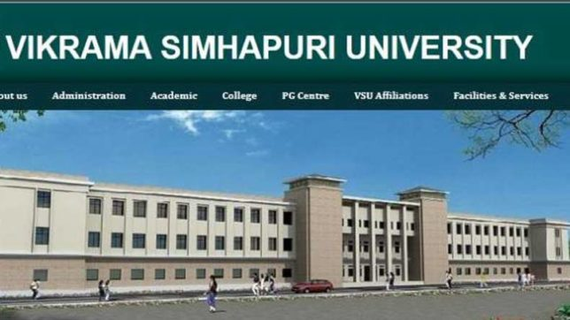 VSU degree results 2018: BSc, BCom, BCA, BBM, BBA, BA, BAOL courses results declared; check at www.simhapuriuniv.ac.in