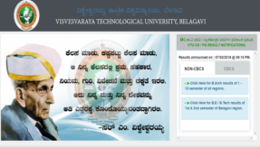 VTU results 2017: Results for BE, BTech, BArch declared; check out your score @vtu.ac.in