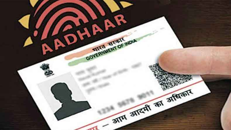 Supreme Court extends mandatory Aadhaar linking with bank accounts, mobile phones indefinitely till final judgement