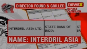 NewsX NPA investigation, NPA files on NewsX, Case no 13, NewsX NPA files, Interdril Asia, Wahals, Interdril owes State Bank of India, Non-Performing Asset, Ansal Chambers, Bhikaji Kama place , Petrochem, National News, latest news
