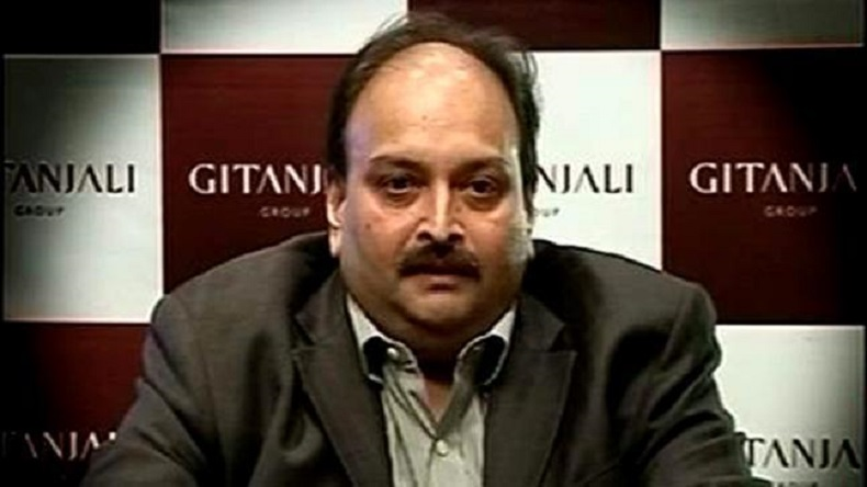 Mehul Choksi,Antigua,PNB scam,Punjab National Bank,Nirav Modi,Mehul Choksi passport