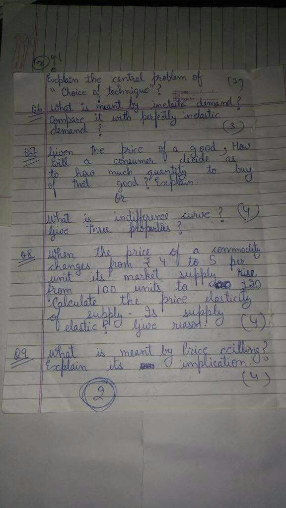 class 10 maths paper leaked