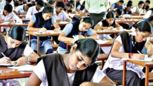 Andhra Pradesh, Board of Intermediate Education Andhra Pradesh, bieap.gov.in, Education , Intermediate exams, Second Year Results, Results, Exam, Latest national news, Latest education news, Latest news, Education