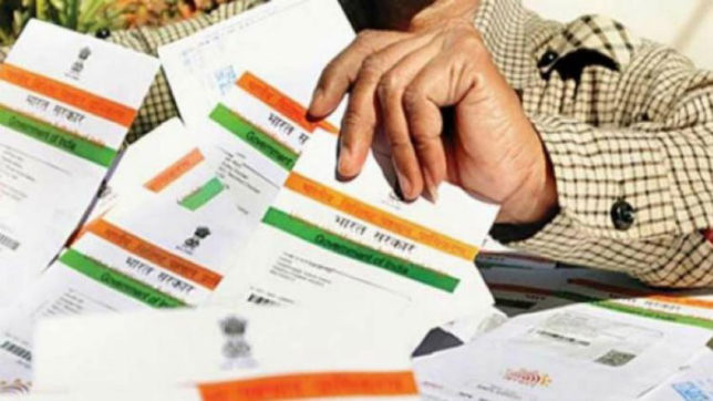Supreme Court admits Aadhaar data leak can influence election results