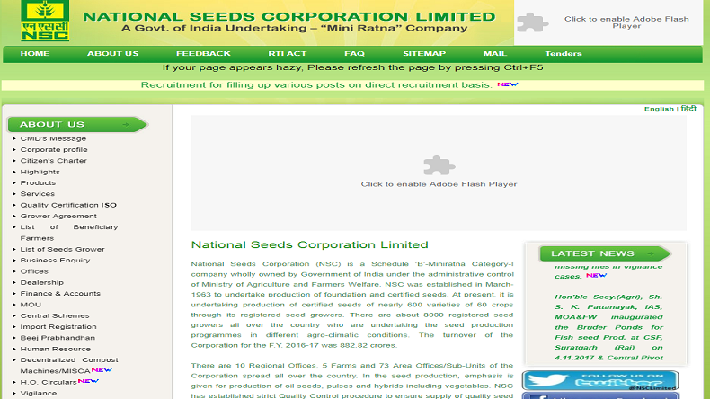 Polytechnic, Institution, Management Trainee,Senior Trainees, Diploma Trainees, Trainees, Trainee Mate, lATEST NEWS, LATEST EDUCATION NEWS, EDUCATIONAL, indiaseeds.com, India seeds, NSCL