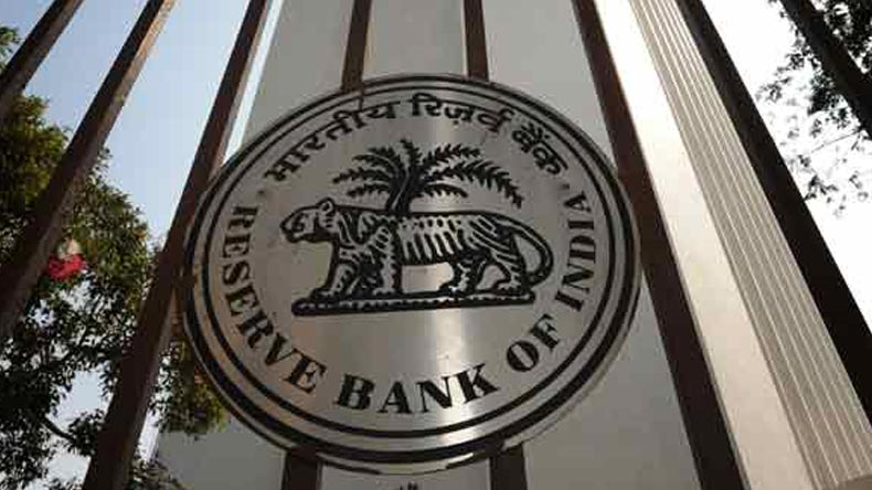 Repo rate, Reserve Bank of India, policy rate, inflation, Monetary Policy Committee, banks, RBI governor, National news, latest news, business news
