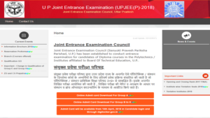 UP JEEP, UP Joint Entrance Examination, Polytechnic exam, UP Polytechnic exam 2018, Polytechnic, Engineering exam, Engineering, Latest education news, education, Jobs and Education
