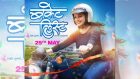 Madhuri Dixit releases poster for debut Marathi film, Karan Johar presents it