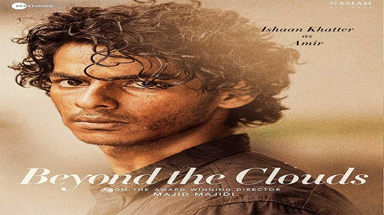 Iranian auteur, Majid Majidi, Children of Heaven, The Colors of Paradise, The Song of Sparrows, Baran, Namah Pictures, Beyond the Clouds, Zee Studios, Ishaan Khatter, Malavika Mohanan, Ey Chote Motor Chala, Aala Re, London, Busan, Dubai, Palm Springs, Istanbul, IFFI, entertainment news