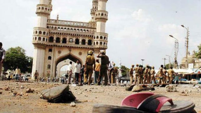 Mecca Masjid blast case LIVE updates: NIA court likely to deliver verdict in 11-year-old case today