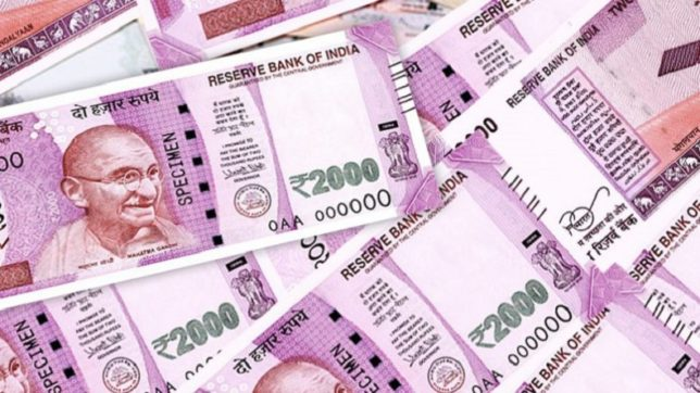 India joins China and 4 other countries on US treasury currency list