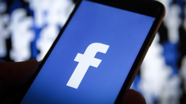Facebook may launch its own cryptocurrency, say reports