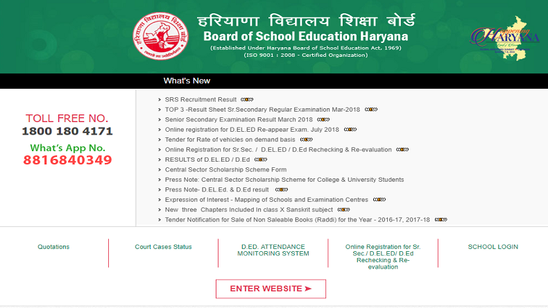 HBSE Board Results 2018, Haryana Board, Class 10 results HBSE, HBSE Class 10 Results 2018, Latest news, Latest results 2018, Latest regional news, Class 10 Board Results in Haryana, Haryana Class 10 Results