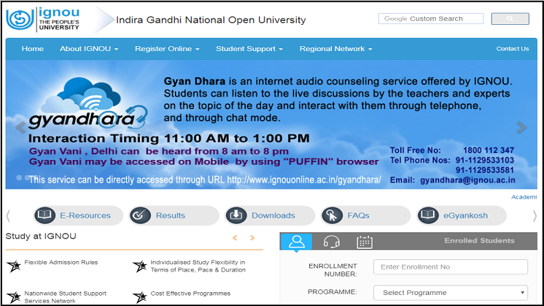 IGNOU TEE June 2018 Hall Ticket available @ ignou.ac.in, check how to download