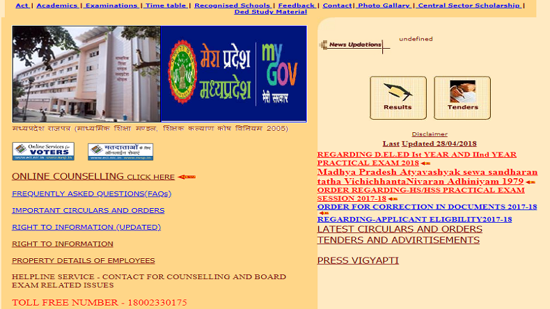 MP Board Class 10 and Class 12 results to be out today @ mpbse.nic.in, know how to download