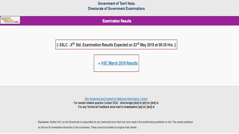 Tamil Nadu Class 10 result 2018 to be declared on May 23 @tnresults.nic.in, check details